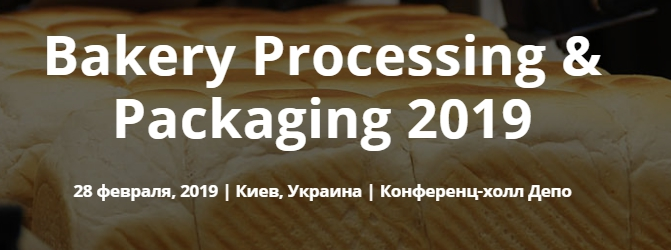 Bakery Processing & Packaging conference